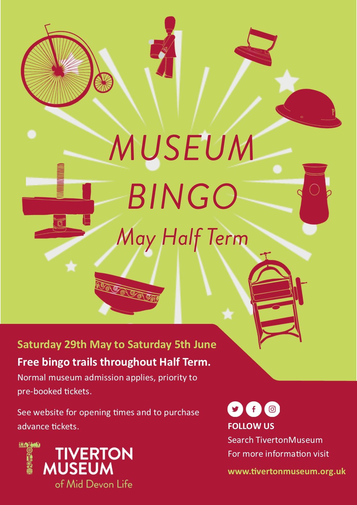 museum bingo poster