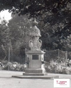 A large ornamental drinking fountain